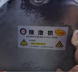 Remove Bubble Machine